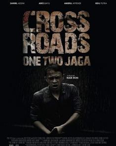 فيلم Crossroads: One Two Jaga 2018 مترجم