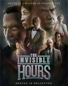 لعبة The Invisible Hours ريباك فريق DODI Repack