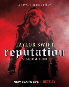 حفل Taylor Swift reputation Stadium Tour 2018 مترجم