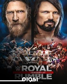 مهرجان WWE Royal Rumble 2019