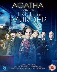 فيلم Agatha And The Truth Of Murder 2018 مترجم