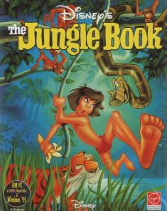 لعبة Disney The Jungle Book نسخة كاملة