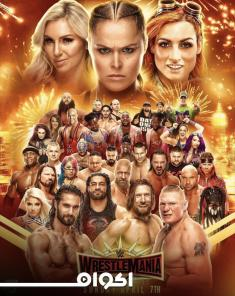 مهرجان WWE WrestleMania 35 2019
