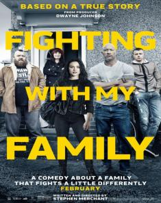 فيلم Fighting With My Family 2019 مترجم HDTS