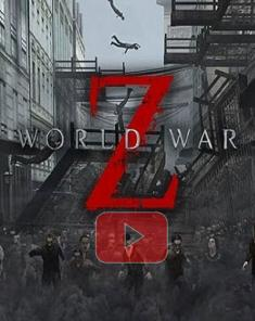 عرض إطلاق World War Z