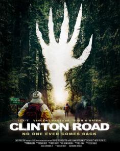 فيلم Clinton Road 2019 مترجم
