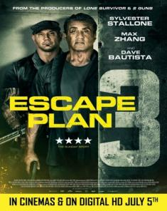فيلم Escape Plan: The Extractors 2019 مترجم