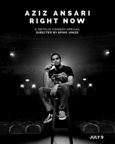 عرض Aziz Ansari: Right Now 2019 مترجم