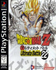 لعبة Dragon Ball Z Ultimate Battle 22