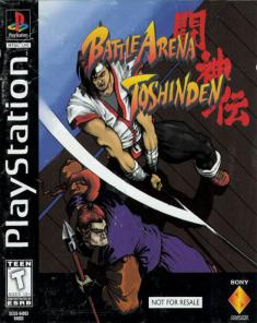 لعبة Battle Arena Toshinden
