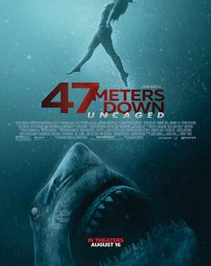 فيلم 47Meters Down: Uncaged 2019 مترجم HDCAM
