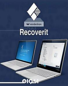 برنامج Wondershare Recoverit Ultimate 8.0.6.2