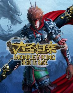 لعبة MONKEY KING HERO IS BACK DELUXE EDITION  ريباك Fitgirl