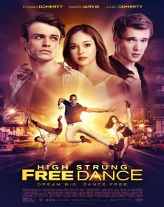 فيلم High Strung Free Dance 2018 مترجم