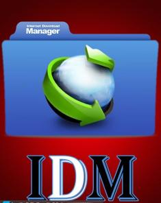 برنامج التحميل Internet Download Manager (IDM) v6.35 Build 18 Multilingual