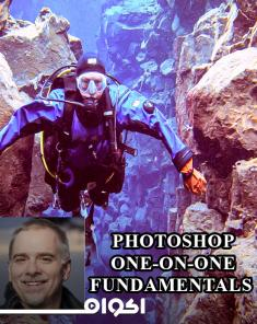 كورس فوتوشوب Photoshop 2020 One-on-One Fundamentals