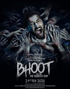 فيلم Bhoot: Part One – The Haunted Ship 2020 مترجم